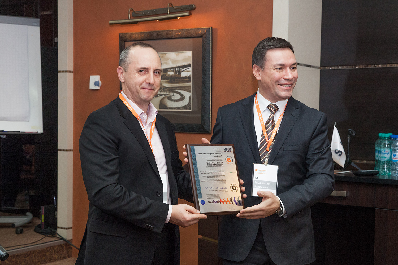 Вручение сертификата FSSC 22000 Новосибирскому пищевому комбинату