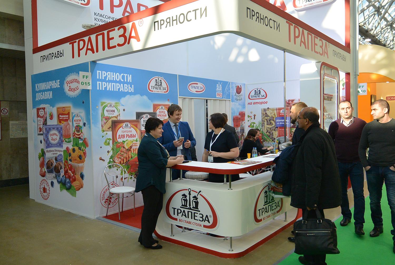Стенд ТРАПЕЗА на выставке ПродЭКСПО-2017
