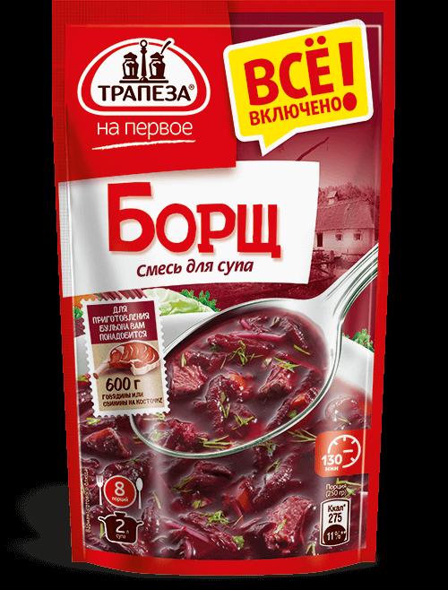 Трапеза на первое Смесь для супа Борщ 80 г