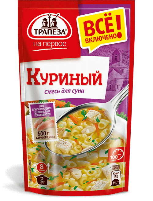 Смесь сухая для приготовления супа. Куриный 115 г
