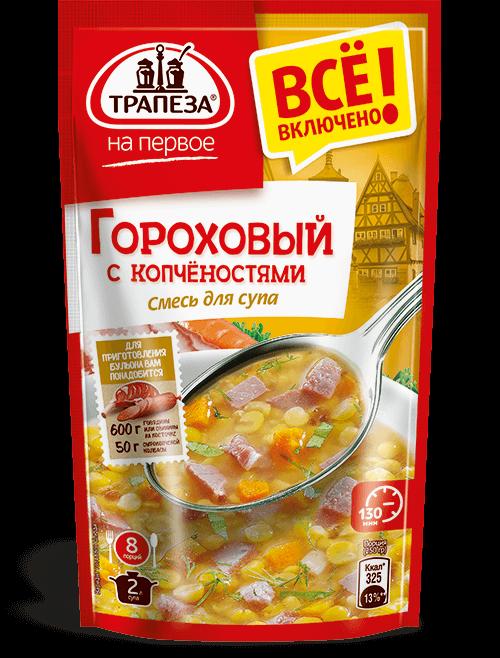 Трапеза на первое Смесь для супа Гороховый 130 г