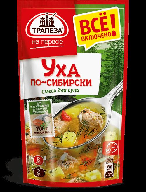 Трапеза на первое Смесь для супа Уха по-сибирски 130 г