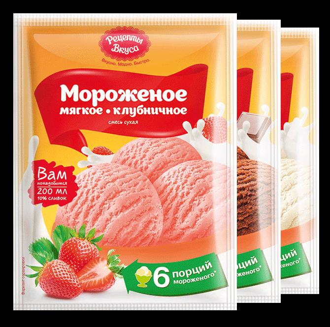 Сухие смеси для приготовления мягкого мороженого