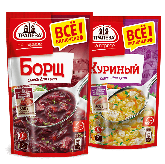 «Трапеза На Второе» — сухие смеси для приготовления блюд