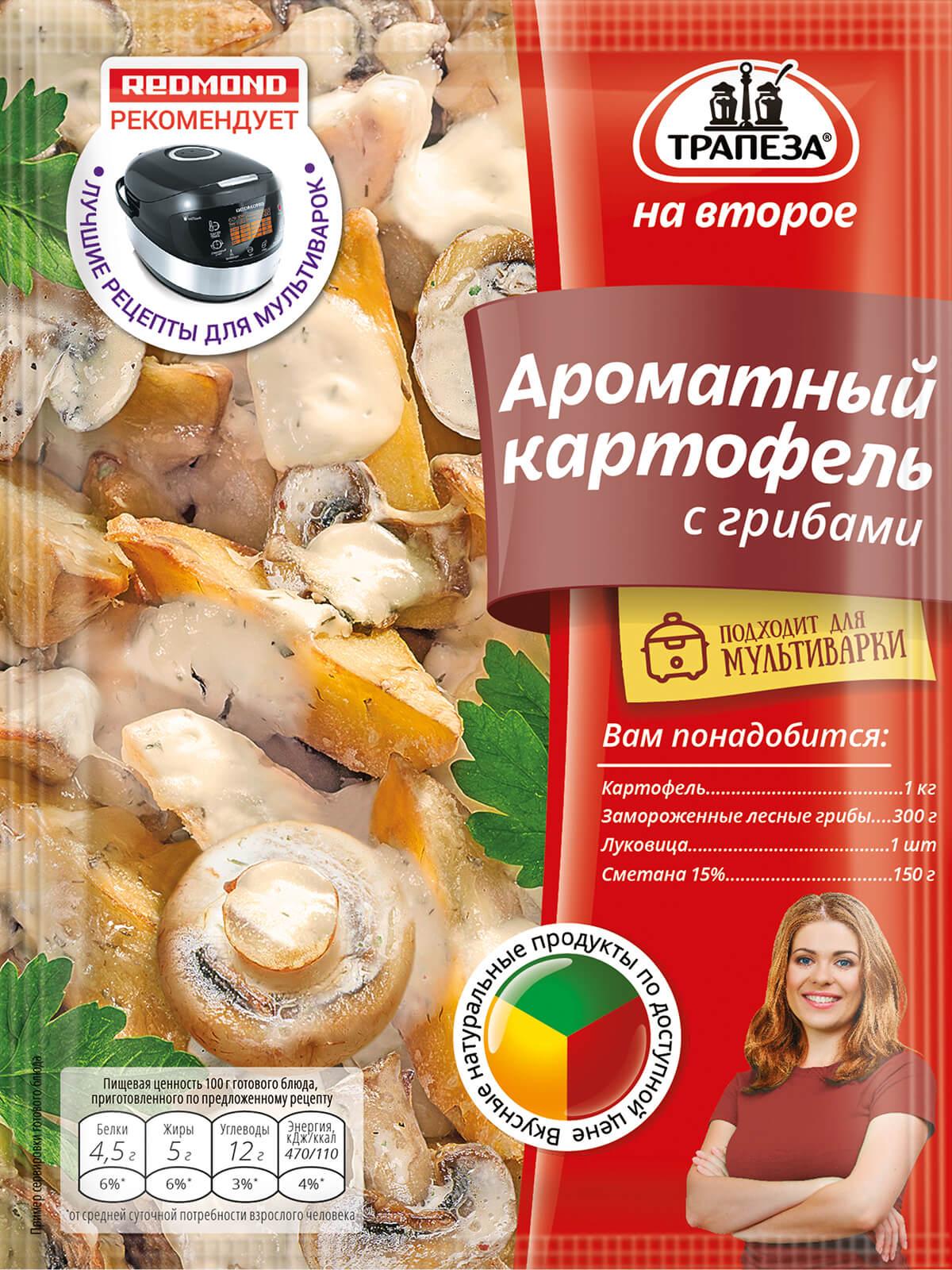Трапеза на второе Смесь сухая для приготовления ароматного картофеля с грибами