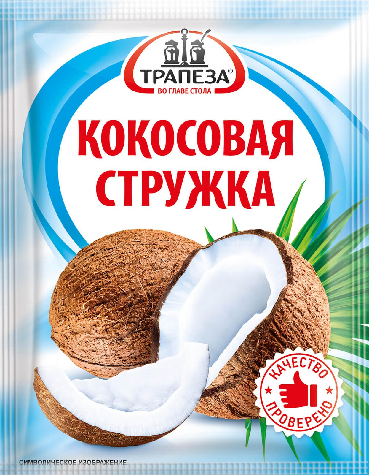 Кокосовая стружка Трапеза 20г.