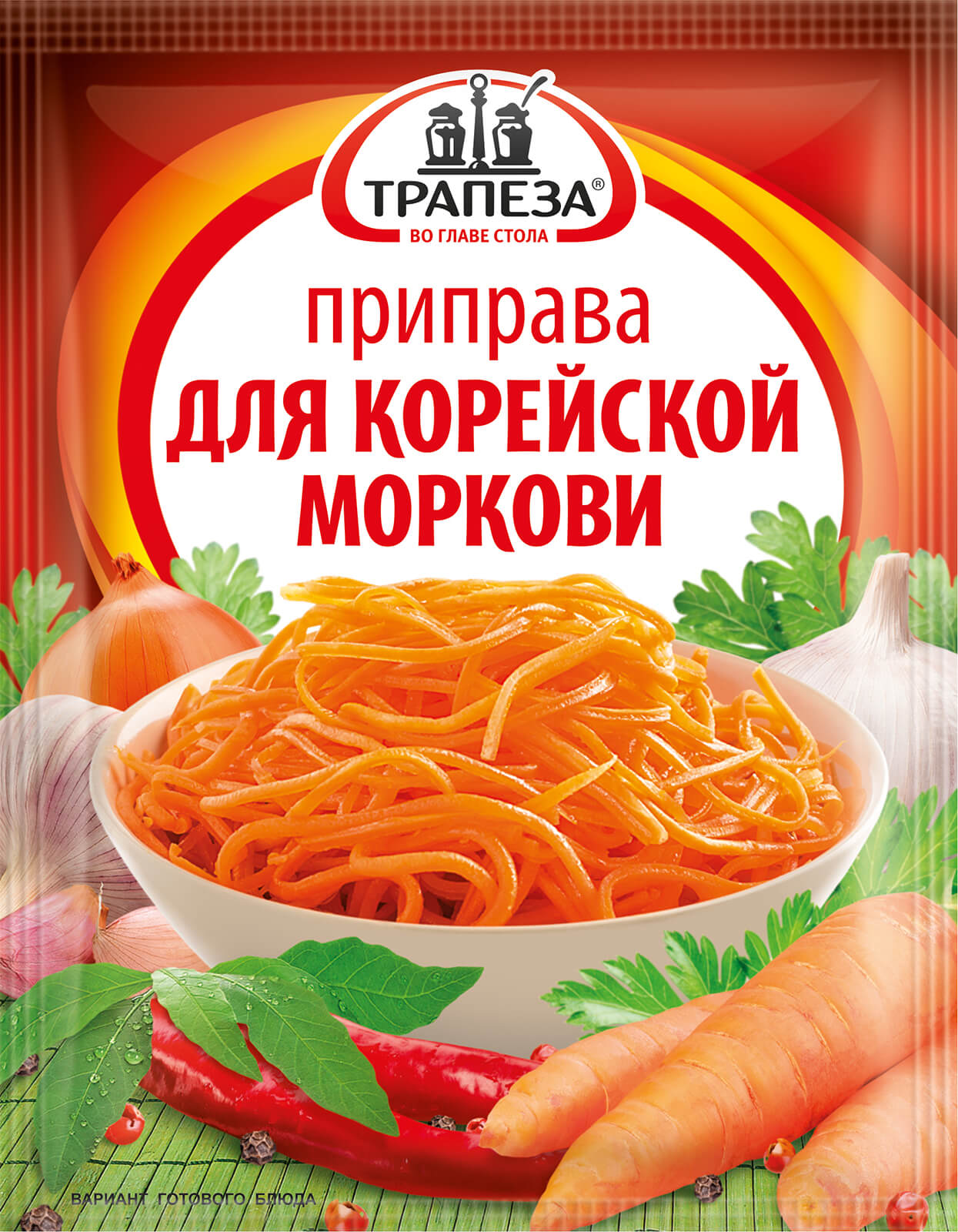 Приправа для корейской моркови Трапеза 25г.