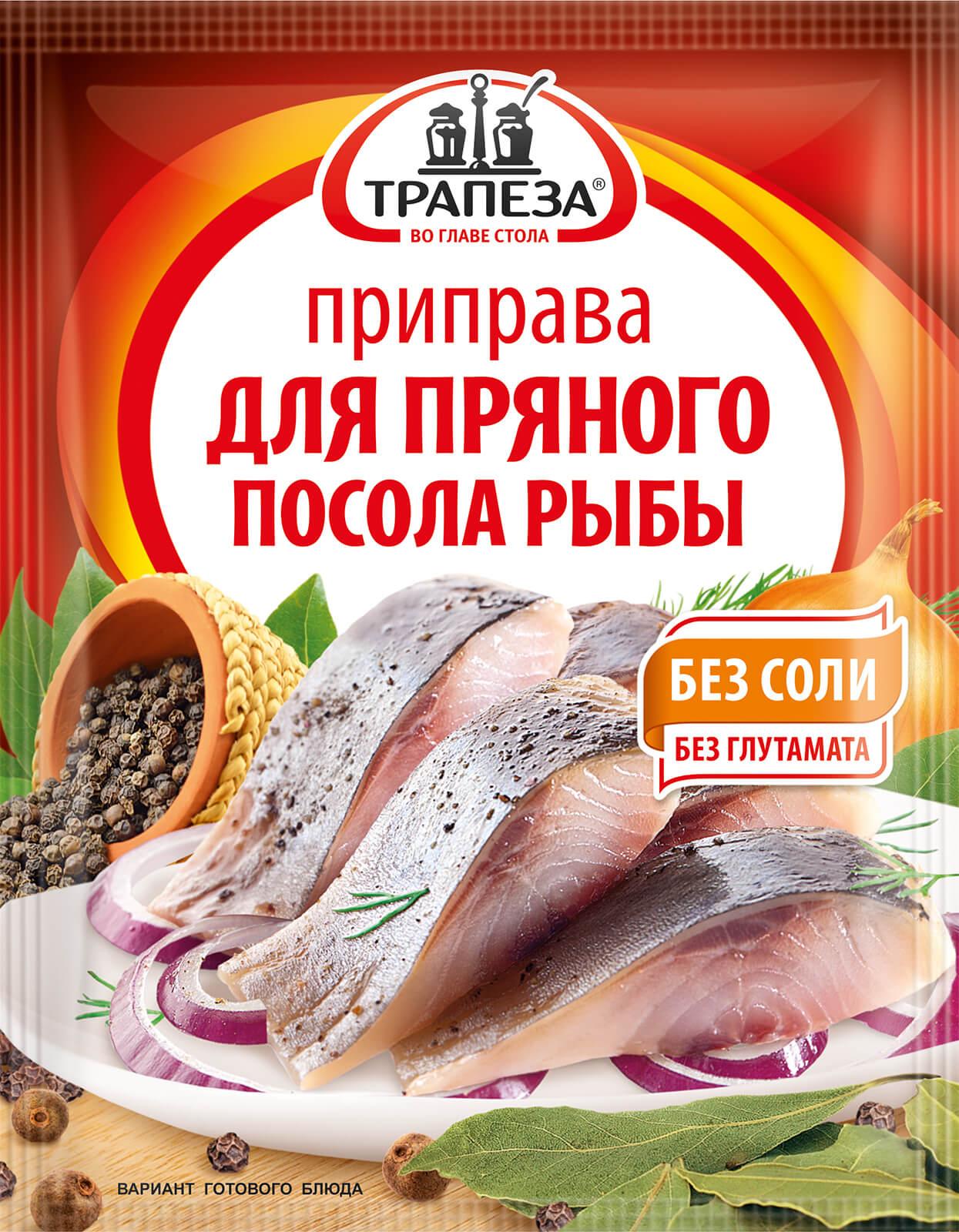 Приправа для пряного посола рыбы Трапеза 15г.