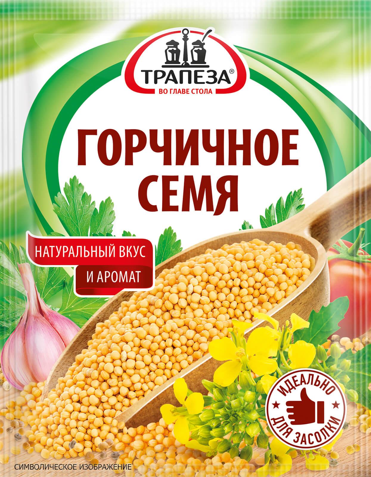 горчичное семя Трапеза 25г