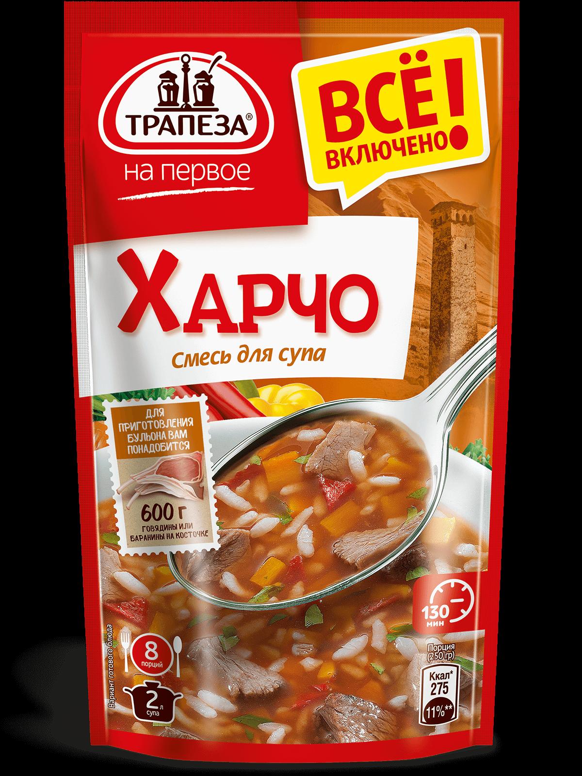 Трапеза на первое Смесь для супа Харчо 130 г