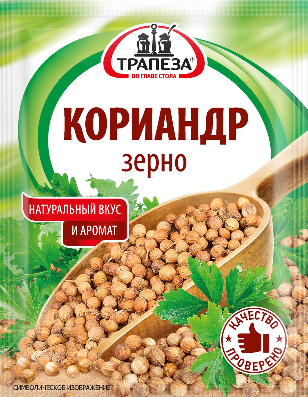 Кориандр зерно Трапеза