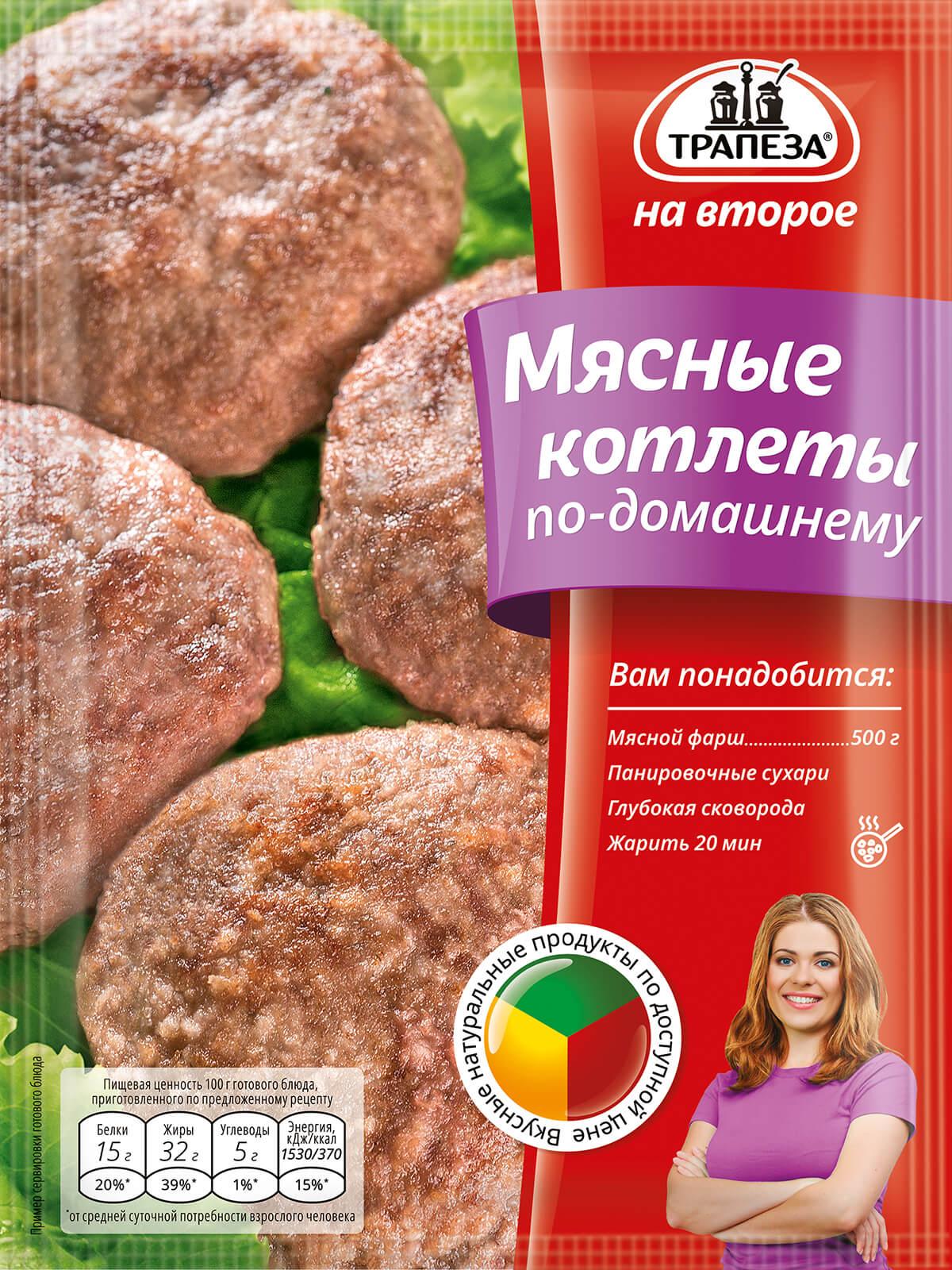 Трапеза на второе смесь для приготовления мясных котлет по-домашнему