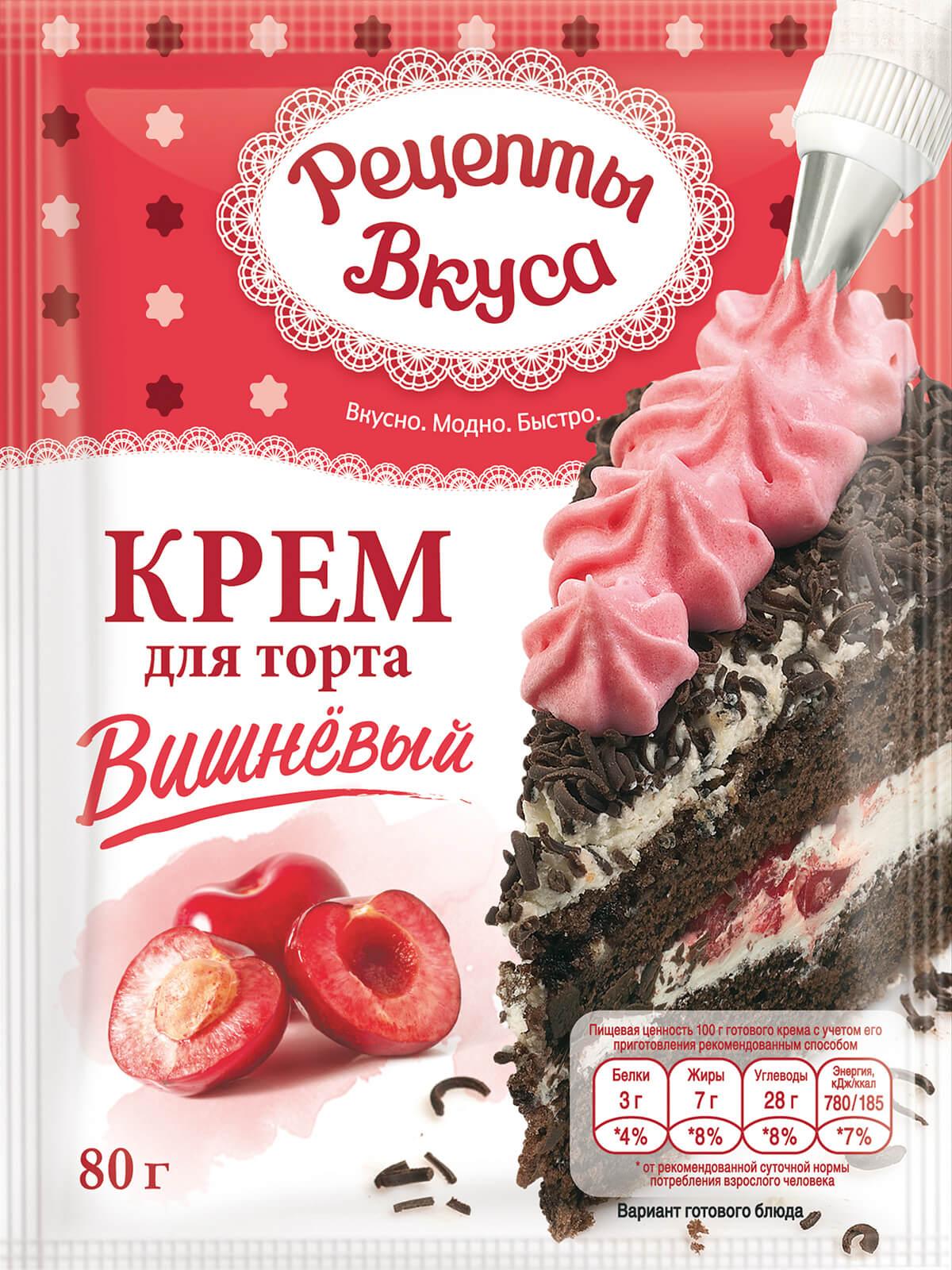 Крем для торта Вишневый Рецепты Вкуса 80г.