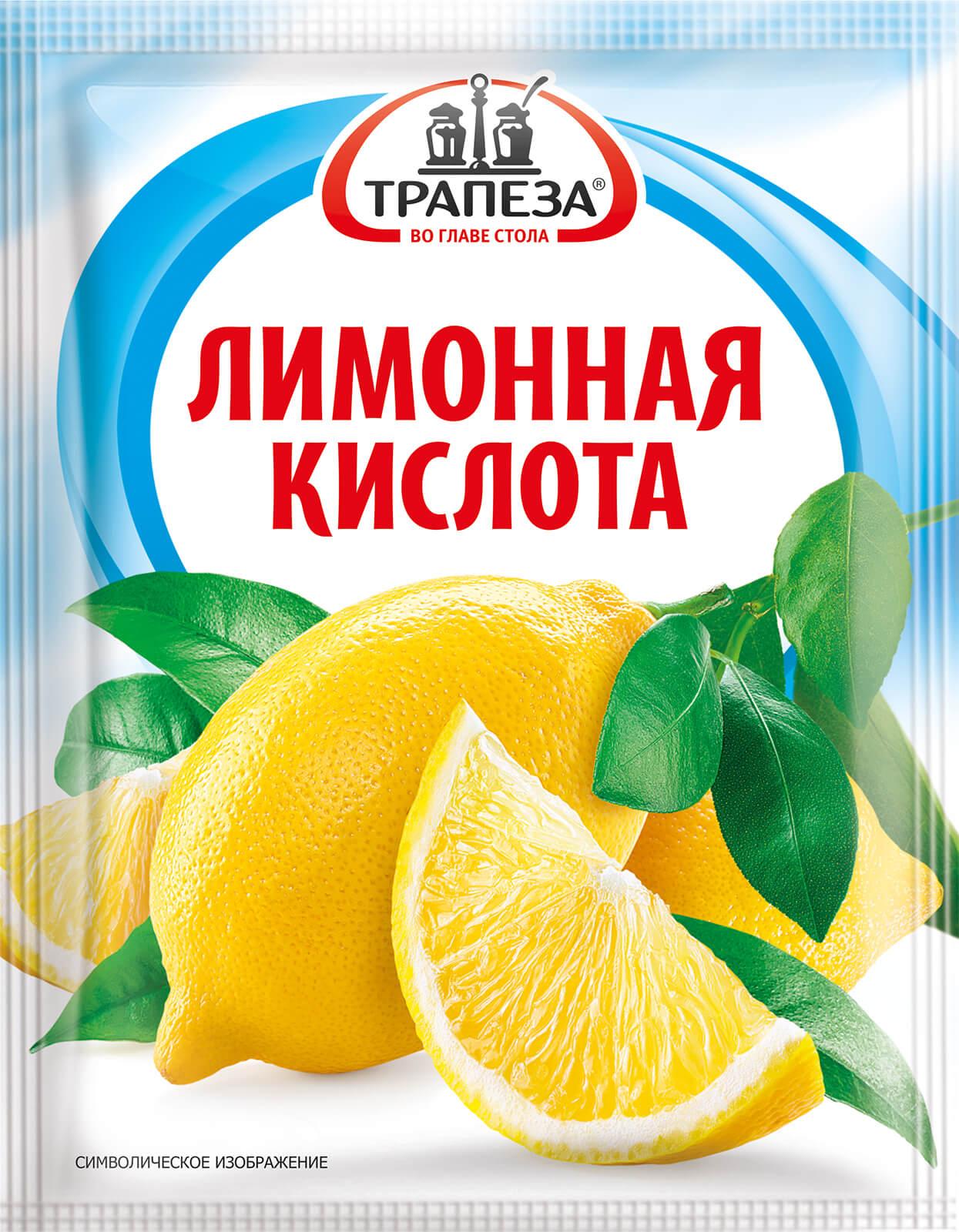 Лимонная кислота Трапеза 25г.