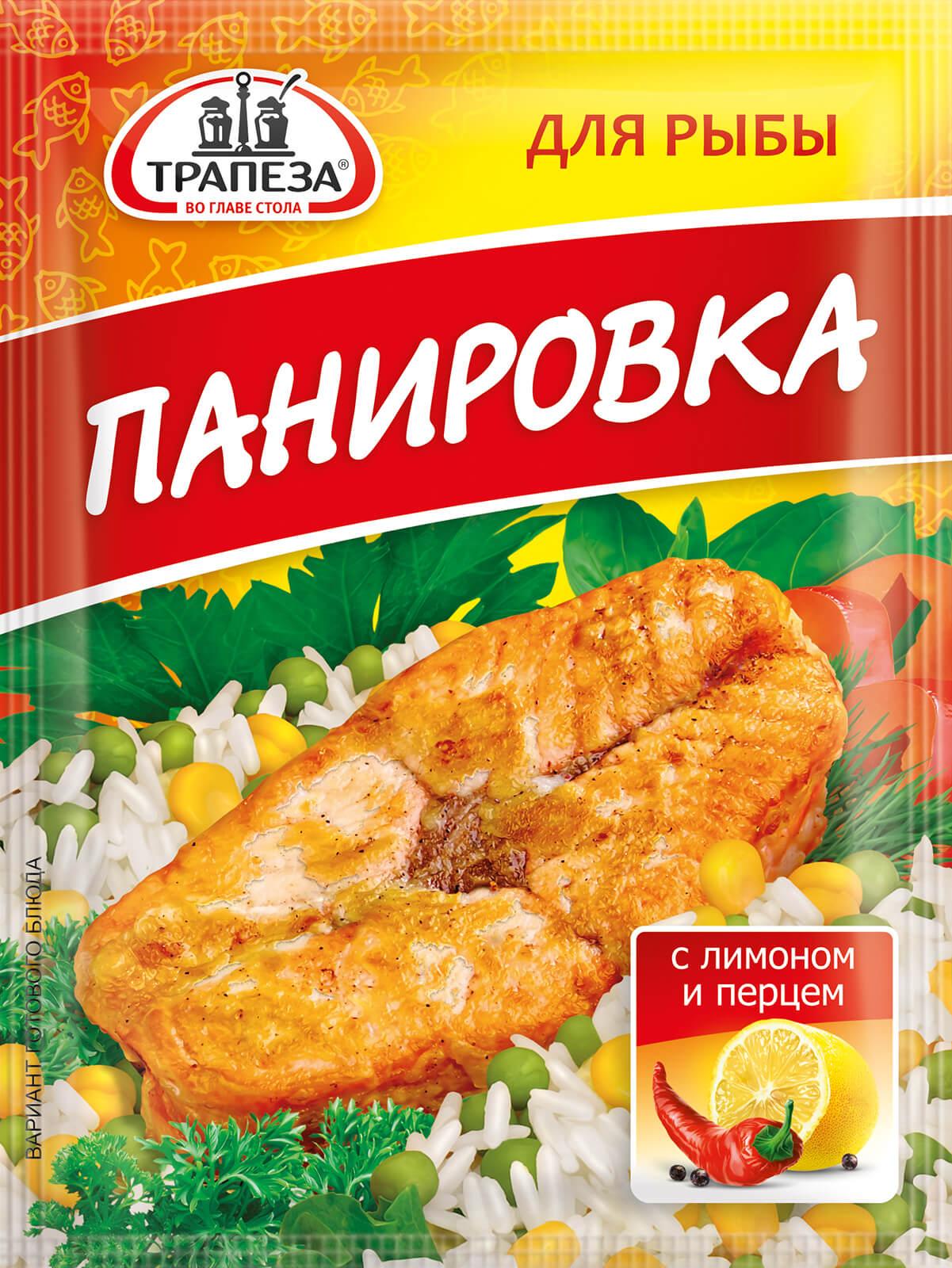 Панировка для рыбы Трапеза 70г.