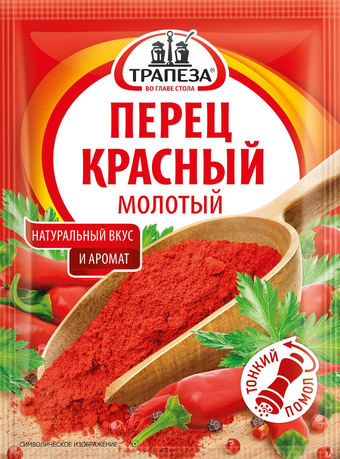 Перец красный молотый Трапеза 50г.