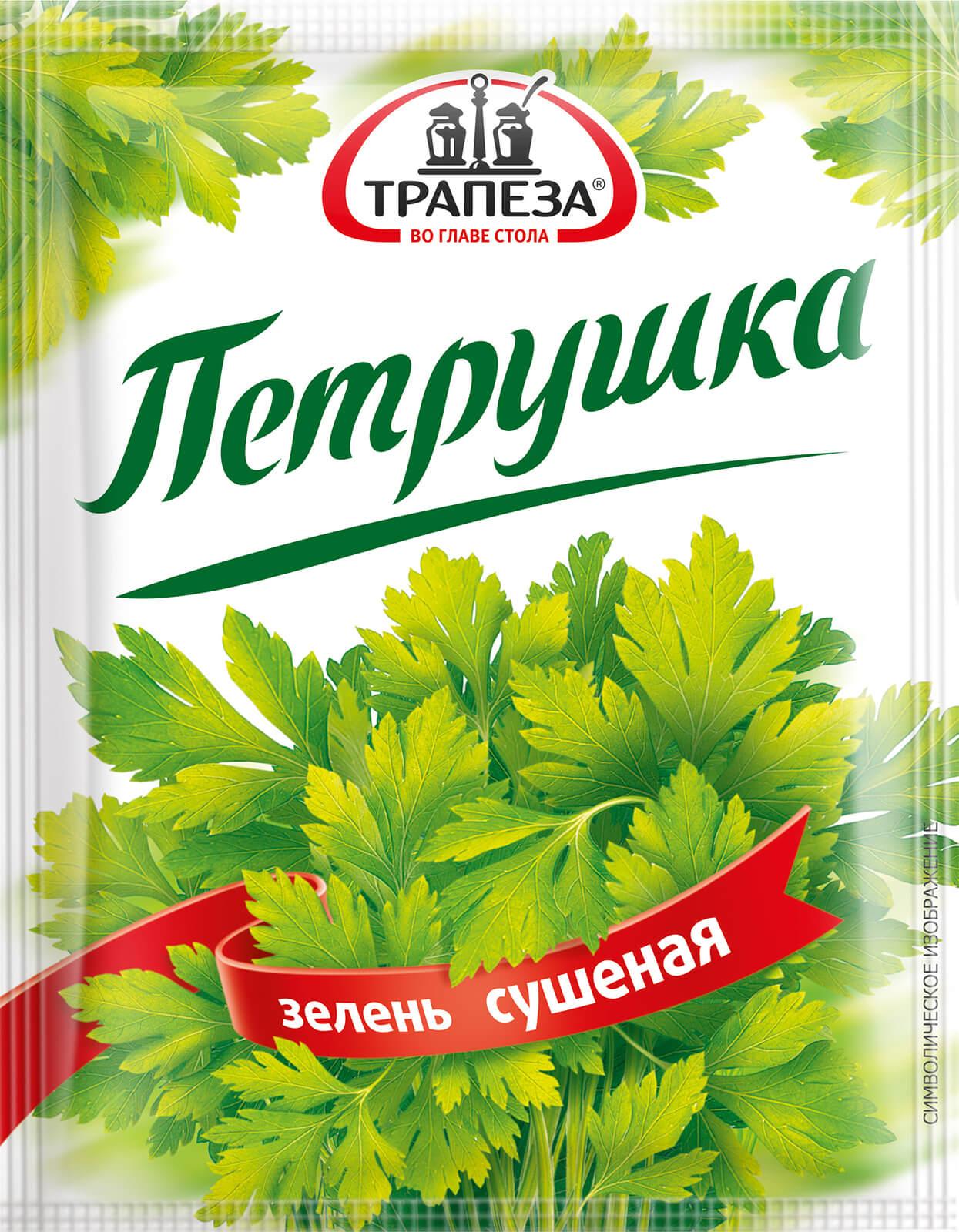 Петрушка зелень сушеная Трапеза 7г.