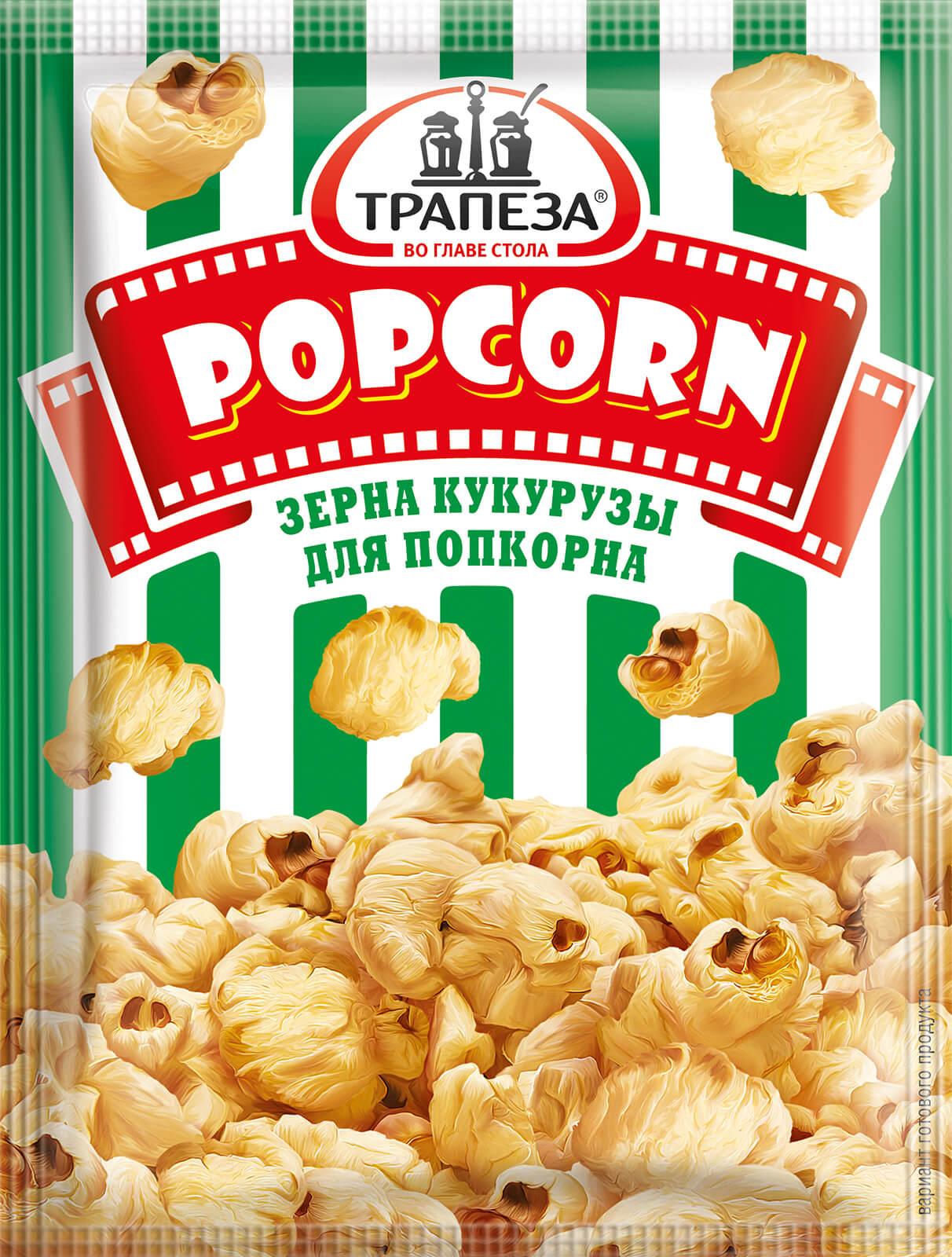 Попкорн Трапеза 100г.