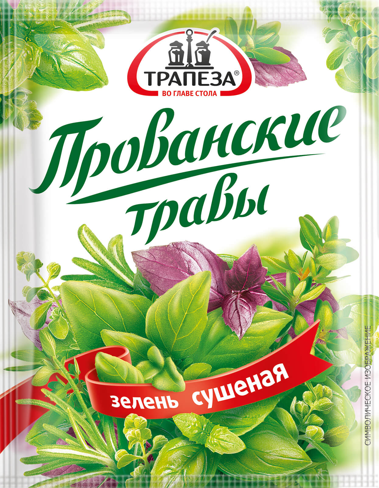 Прованские травы зелень сушеная Трапеза 7г.