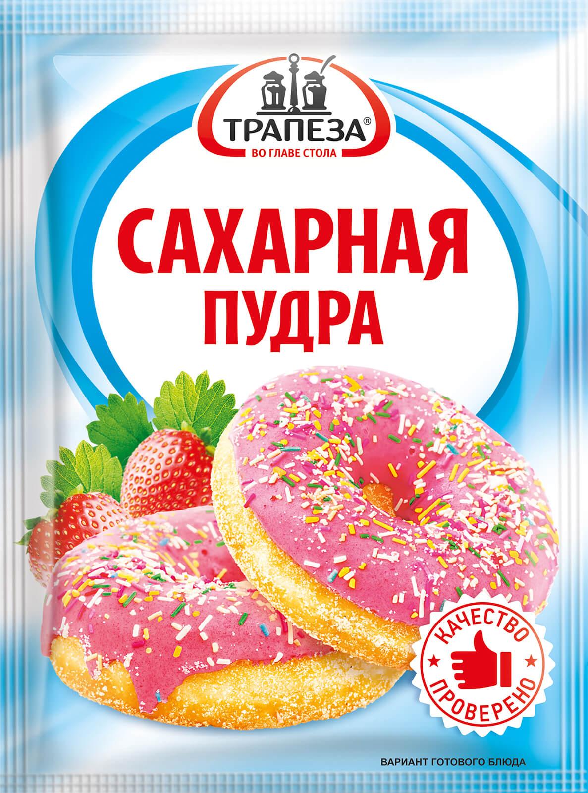 Сахарная пудра Трапеза 60г.