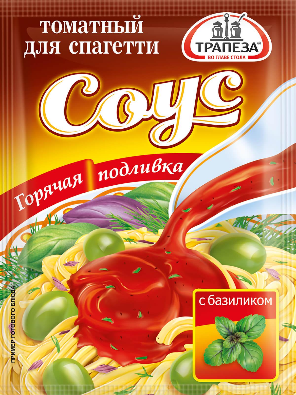 Соус томатный к спагетти Трапеза