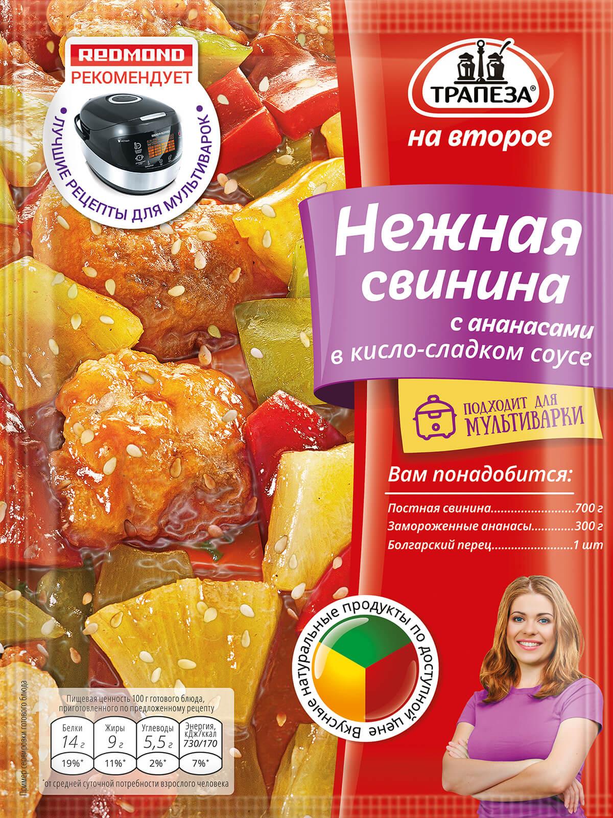 Трапеза на второе Смесь сухая для приготовления нежной свинины с ананасами в кисло-сладком соусе