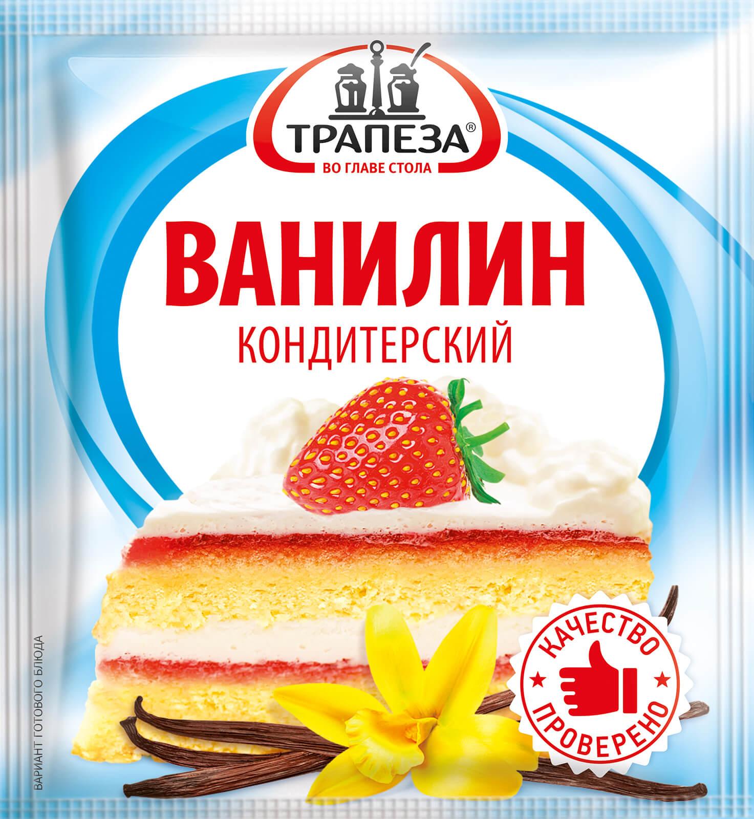 Ванилин кондитерский Трапеза 1г.