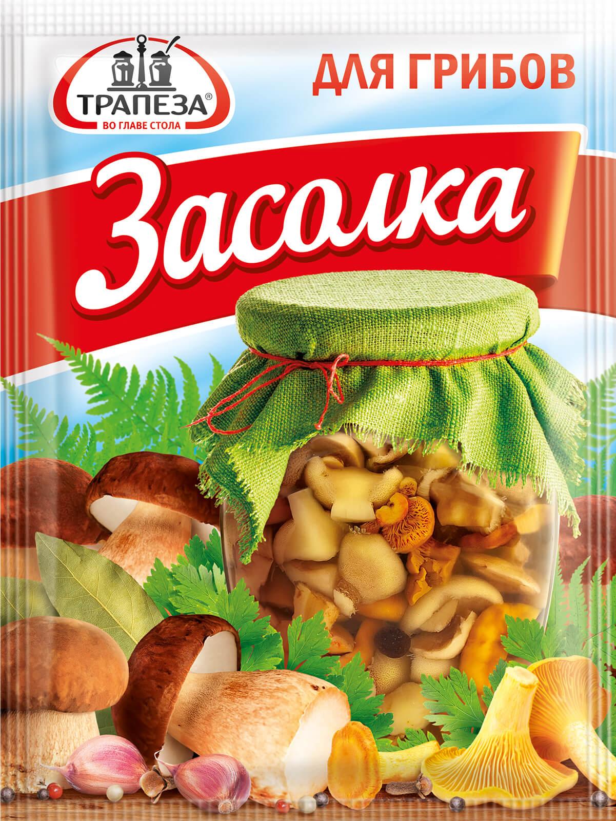 Приправа для маринования и соления грибов Трапеза
