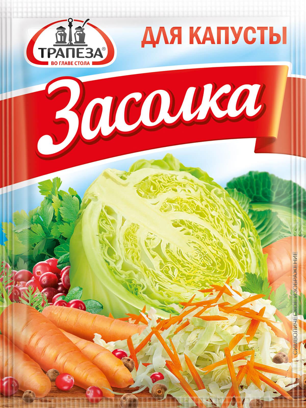 Приправа для квашения капусты Трапеза
