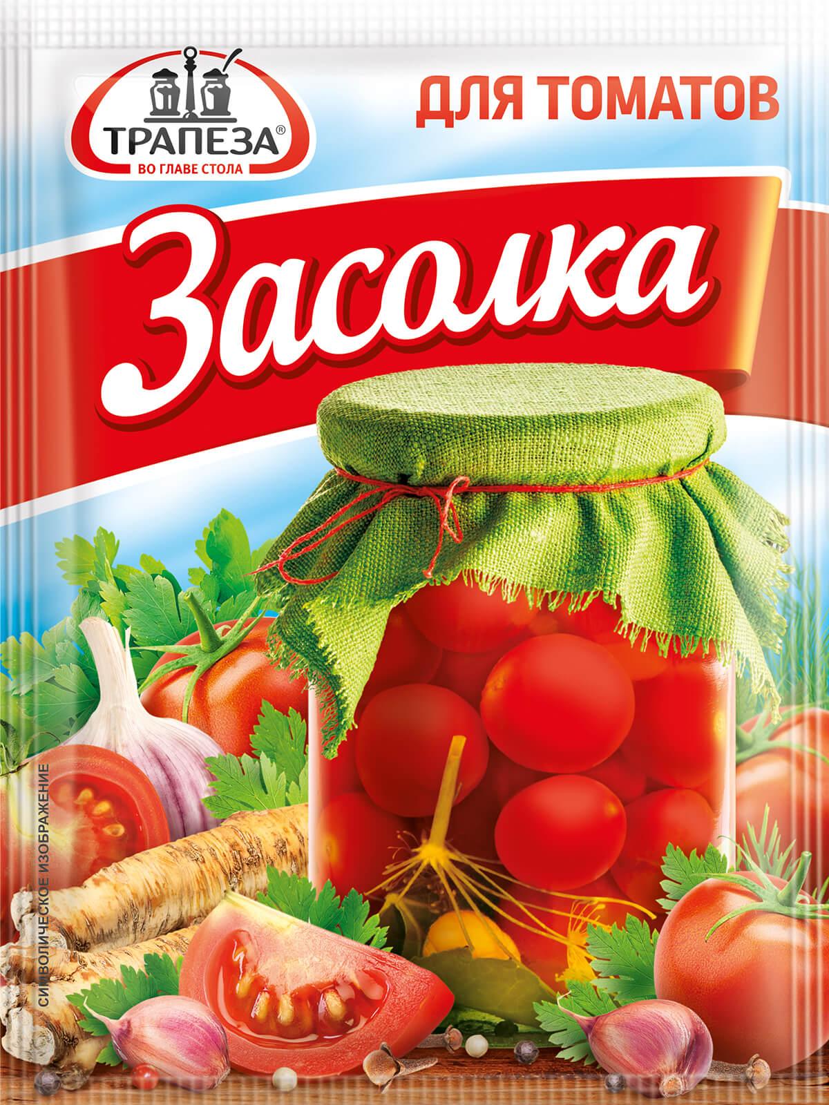 Приправа для засолки томатов Трапеза