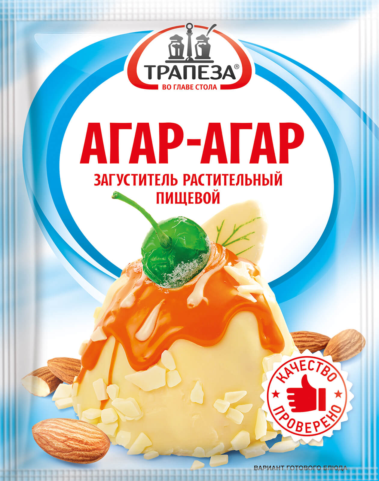 Агар-Агар Трапеза 10г.