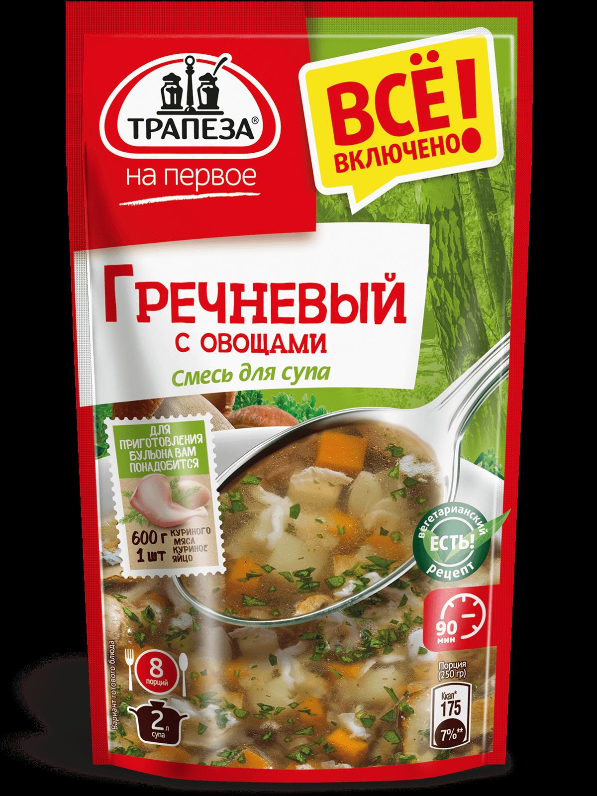 Смесь сухая для приготовления супа. Гречневый 130 г