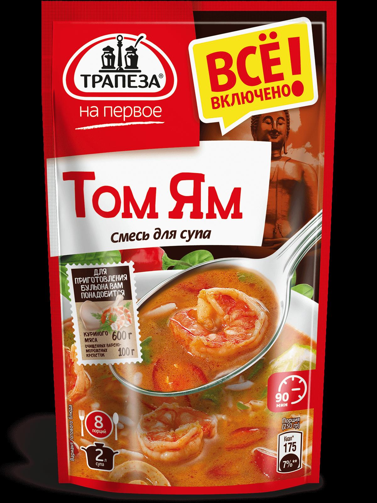 Смесь сухая для приготовления супа. Том Ям 130 г